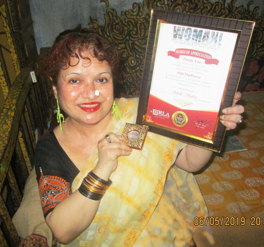 Ramita Bhaduri (2).JPG